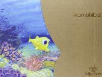 Sushi : kamishibaï
