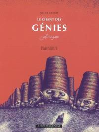 Le chant des génies : d'après un conte traditionnel du Sahel