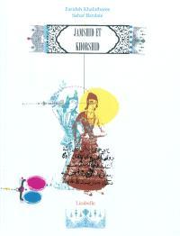 Jamshid et Korshid