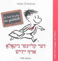 Les histoires inédites du Petit Nicolas, Le Petit Nicolas en yiddish