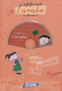 J'apprends l'arabe en chantant, 3 à 6 ans