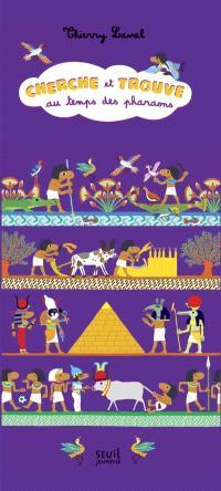 Cherche et trouve au temps des pharaons