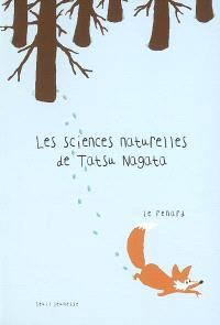 Les sciences naturelles de Tatsu Nagata, Le renard
