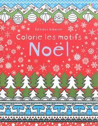 Colorie les motifs : Noël