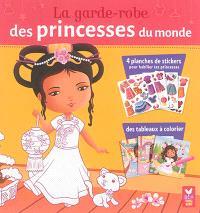 La garde-robe des princesses du monde