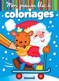 Mon premier bloc de coloriages : Noël