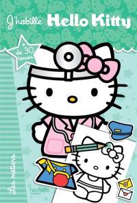J'habille Hello Kitty, Les métiers
