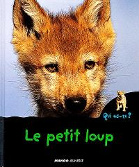 Le petit loup