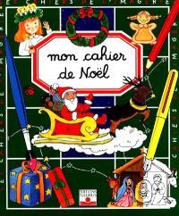 Mon cahier de Noël