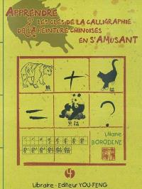 Apprendre les clés de la calligraphie et de la peinture chinoises en s'amusant