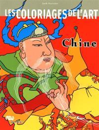 Les coloriages de l'art : Chine
