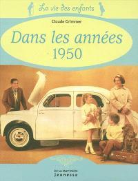 Dans les années 1950