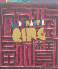 La dynastie Qing