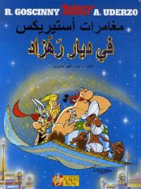 Astérix, Astérix chez Rahâzade : en arabe