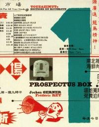 Prospectus box