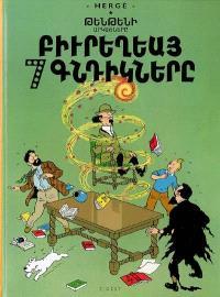 Les aventures de Tintin. Volume 1, Les 7 boules de cristal