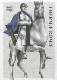 Thermae Romae. Volume 6