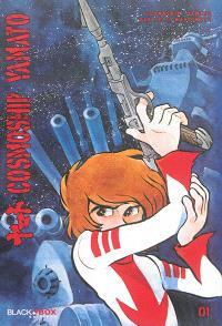 Cosmoship Yamato. Volume 1