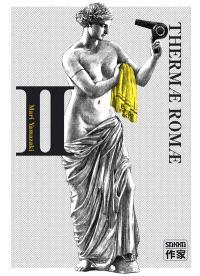Thermae Romae. Volume 2