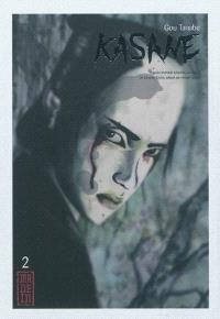 Kasane. Volume 2