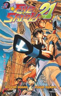Eye shield 21. Volume 2, Un faux héros