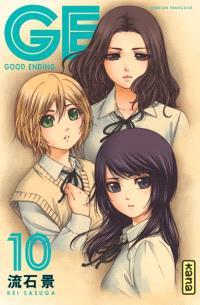 GE, good ending. Volume 10