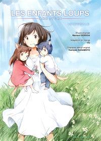 Les enfants loups Ame & Yuki : intégrale