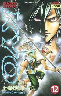 Samurai deeper Kyo. Volume 12