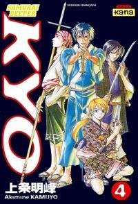 Samurai deeper Kyo. Volume 4
