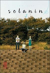 Solanin. Volume 2
