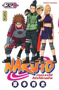 Naruto. Volume 32