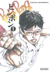 Ping-pong. Volume 1