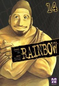 Rainbow. Volume 14