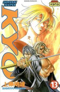 Samurai deeper Kyo. Volume 13
