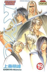 Samurai deeper Kyo. Volume 19