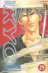 Samurai deeper Kyo. Volume 29