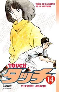 Touch : Théo ou La batte de la victoire. Volume 14