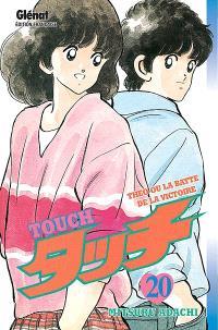 Touch : Théo ou La batte de la victoire. Volume 20