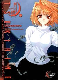Tsukihime : chroniques de la lune = blue blue glass moon, under the crimson air. Volume 1