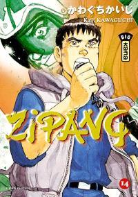 Zipang. Volume 14