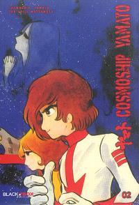 Cosmoship Yamato. Volume 2