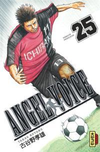 Angel voice. Volume 25