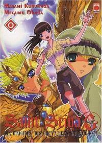 Saint Seiya, épisode G : les origines des chevaliers du zodiaque. Volume 0