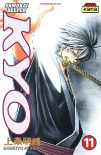 Samurai deeper Kyo. Volume 11
