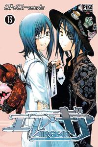 Air gear. Volume 13