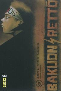 Bakuon rettô. Volume 15