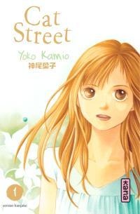 Cat street. Volume 1