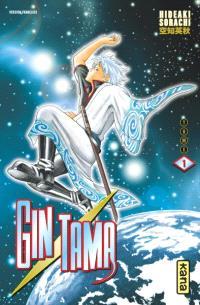 Gin Tama. Volume 1