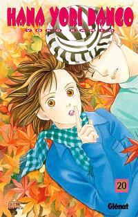 Hana Yori Dango. Volume 20