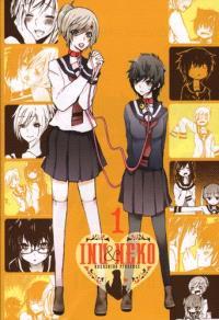Inu & Neko. Volume 1